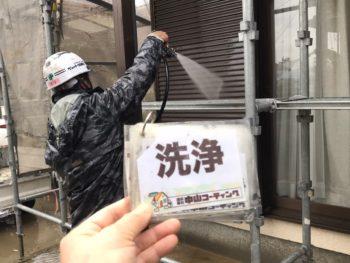徳島県 国府町 高圧洗浄 戸袋