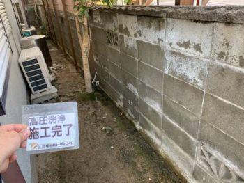 徳島県 板野郡 北島町 洗浄 塀