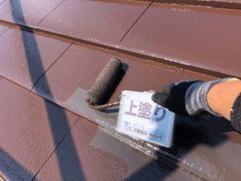 徳島県 八万 屋根塗装 上塗り