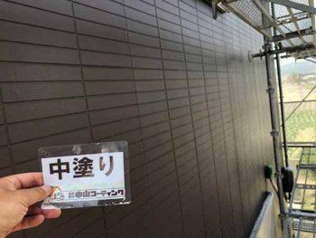 徳島県 松茂町 外壁塗装 中塗り 塗装後