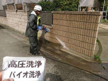 徳島県 藍住町 高圧洗浄 塀