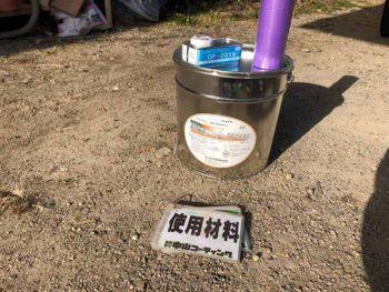 徳島県 羽ノ浦町 使用材料 コーキング
