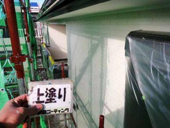 兵庫県 南あわじ市 外壁 塗装後 上塗り