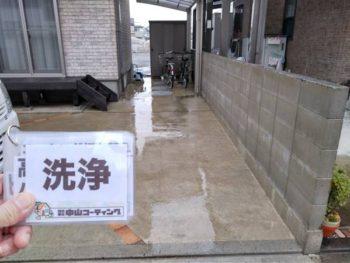 徳島県 北田宮 高圧洗浄 土間
