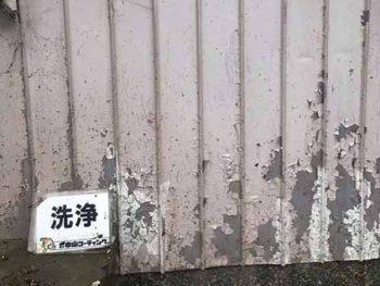 徳島県 徳島市 北田宮 高圧洗浄 外壁