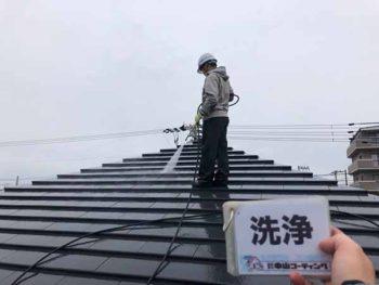 徳島県 徳島市 安宅 洗浄 屋根 汚れ