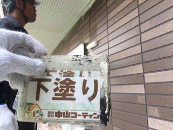 徳島県 撫養町 外壁塗装 下塗り