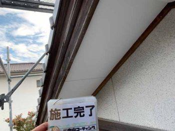 徳島市 古民家リフォーム 軒張替え