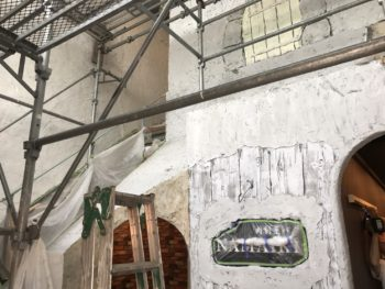 徳島県 徳島市 銀座 壁面塗装 内壁 下塗り