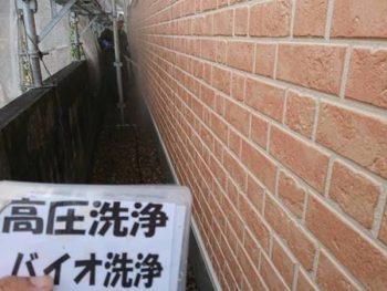 徳島県 藍住町 高圧洗浄 外壁