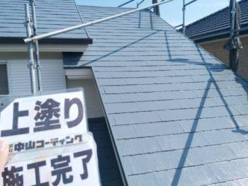 徳島県 板野郡 屋根塗装後 上塗り