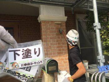 徳島県 藍住町 外壁 塗装 サイディング 下塗り