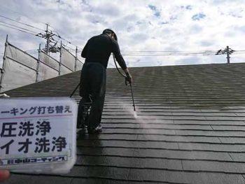 徳島県 城東町 病院 高圧洗浄 屋根 苔