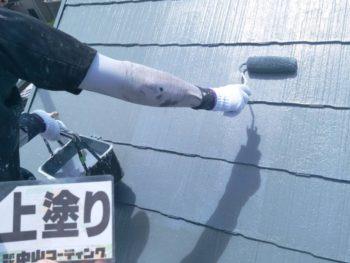 徳島県 板野郡 屋根塗装 上塗り