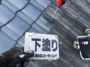 徳島県 国府町 屋根 塗装 下塗り