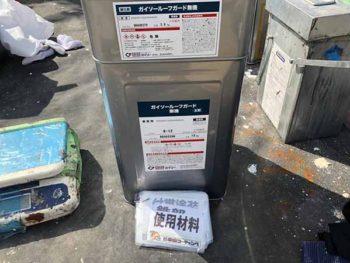 徳島県 松茂町 使用材料 屋根 ルーフガード無機
