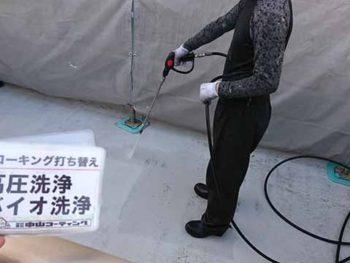 徳島県 城東町 病院 高圧洗浄 ベランダ 側溝