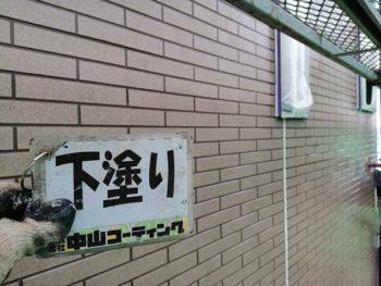 兵庫県 南あわじ市 外壁 塗装後 下塗り