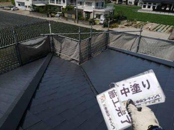 徳島県 松茂町 屋根塗装 中塗り 塗装後