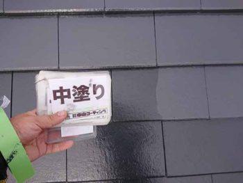 徳島県 徳島市 安宅 屋根 塗装 中塗り