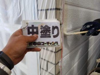 徳島県 板野郡 外壁塗装