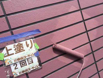 徳島県 撫養町 外壁塗装 上塗り 2回目