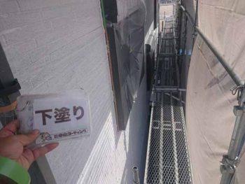 徳島県 徳島市 安宅 外壁 塗装 下塗り
