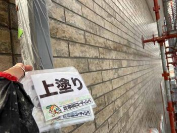 徳島県 北田宮 外壁 塗装後 上塗り クリヤー