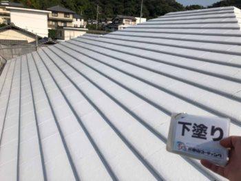徳島県 八万 屋根塗装 下塗り