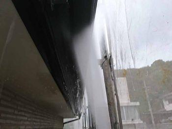 徳島県 八万 高圧洗浄 雨樋