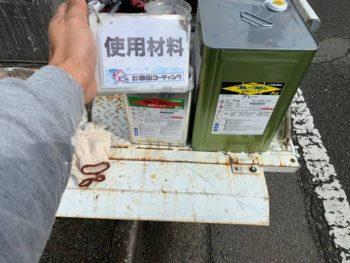 徳島県 板野郡 北島町 使用材料 ベランダ 防水