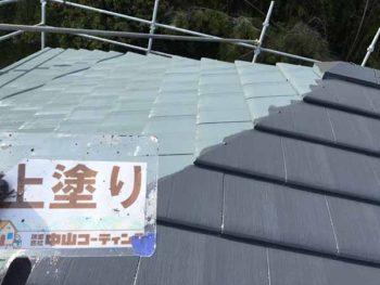 徳島県 撫養町 屋根塗装 上塗り 塗装後