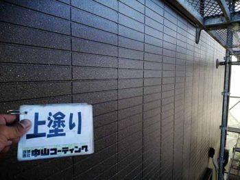 徳島県 松茂町 外壁塗装 上塗り 塗装後