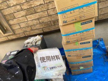 徳島県 北田宮 使用材料 ベランダ 防水塗装