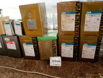 徳島県 八万 使用材料 ルーフガード無機 ダイヤスーパセランフレックス