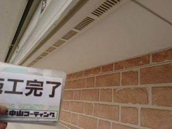 徳島県 藍住町 高圧洗浄 軒天井