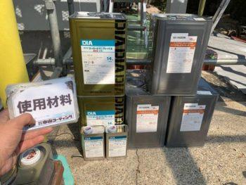 徳島県 板野郡 北島町 使用材料 外壁 スーパーセランフレックス