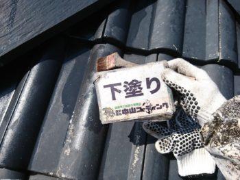 徳島県 小松島市 屋根 塗装 下塗り