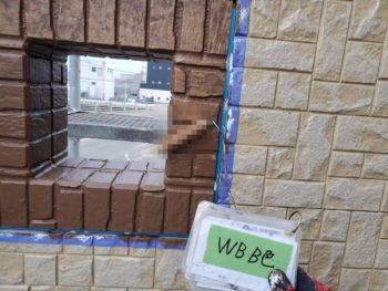徳島県 城東町 病院 外壁 塗装 多彩塗装 入口