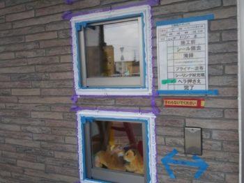 徳島県 城東町 病院 コーキング ヘラ