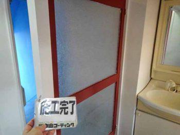 徳島県 マンション 室内塗装 サッシ 上塗り