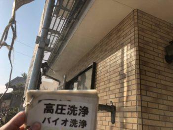 徳島県 川内町 高圧洗浄 軒天井