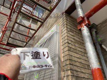 徳島県 北田宮 外壁 塗装後 ベランダ 下塗り