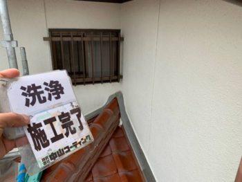 徳島県 板野郡 北島町 洗浄 外壁 チョーキング