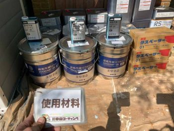 徳島県 大麻町 使用材料 外壁 超低汚染リファイン