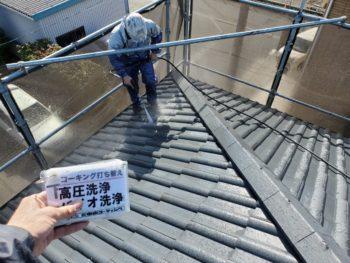 徳島県 小松島市 洗浄 屋根