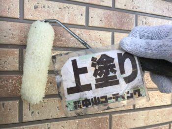 徳島県 川内町 外壁 塗装 上塗り クリヤー