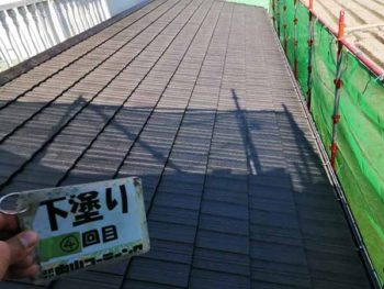 兵庫県 南あわじ市 屋根 塗装 下塗り 4回目