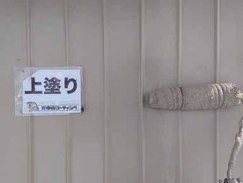 徳島県 徳島市 北田宮 外壁塗装 板金 上塗り