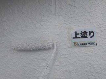 徳島県 徳島市 北田宮 外壁塗装 上塗り